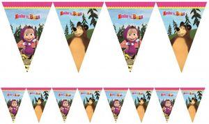 50 Teile Mascha und der Bär Party Deko Set für 6-8 Kinder – Bild 5