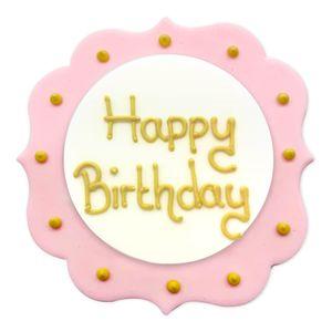 Zucker Plakette Happy Birthday Rosa Gold 7,5 cm